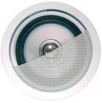 KEF Ci80.2QR (Ci 80.2QR) głośnik ścienny/sufitowy do zabudowy